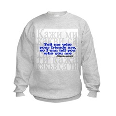 Tell Me Who Your Friends Are.. Kids Sweatshirt