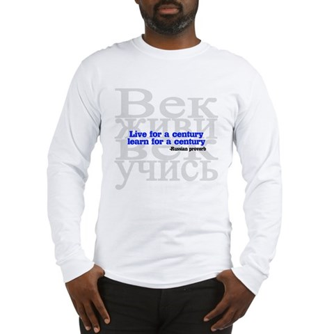 Learn for a Century Long Sleeve T-Shirt
