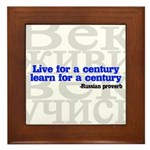 Live for a Century, Learn for a Century Framed Tile